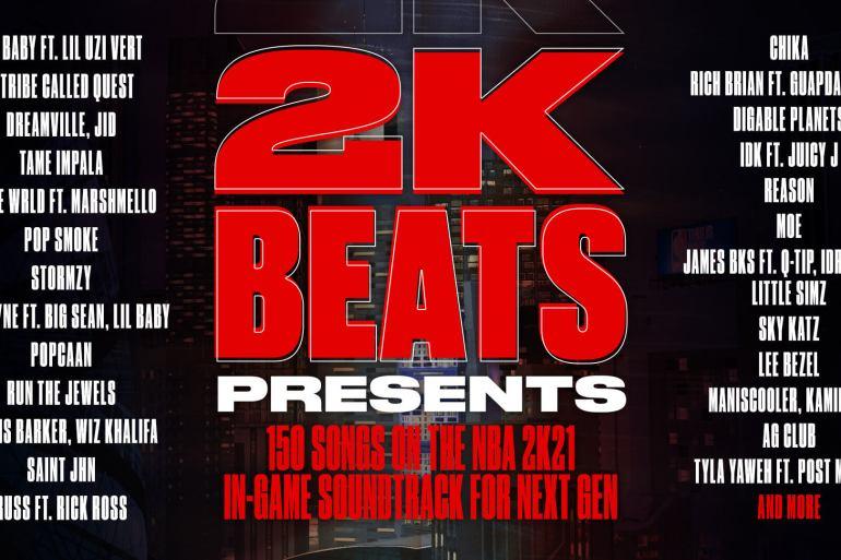 NBA 2K21 2 Chainz