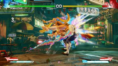 StreetFighterVBeta-Win64-Shipping_2015_10_21_23_11_59_469