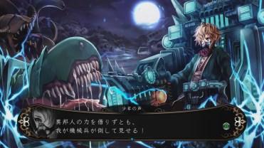 Stranger-of-Sword-City_2016_01-08-16_014