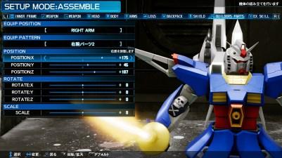 GundamBreaker-3