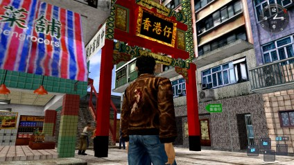 Shenmue II Locations (6)