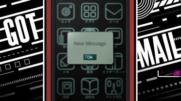 SGE Phone SS 1