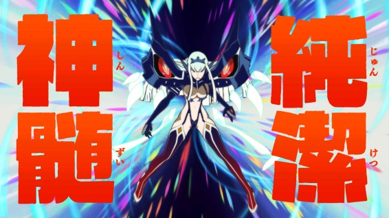 KILLlaKILL_IF 2019-07-30 00-17-09-610