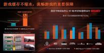 AMD-Ryzen-5-3500X-CPU_3