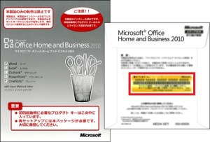 office2010(CD)