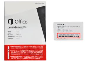 office2013(カード)