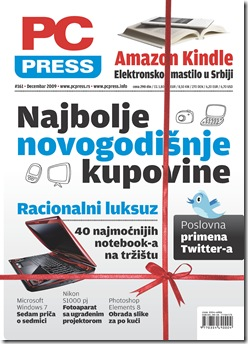 PCPress-161-cover