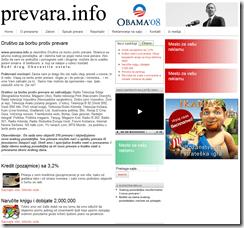 PCPress-Prevara