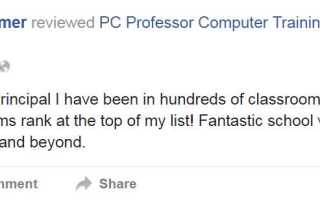 PC Professor testimonial