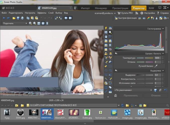 Zoner Photo Studio Pro X windows
