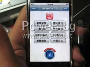 iphone-hongkong