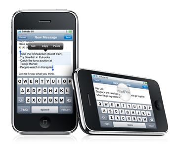 aggiornare-iphone-firmware-3.0