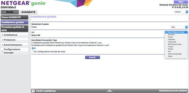 questa immagine mostra la schermata delle impostazioni di netgear