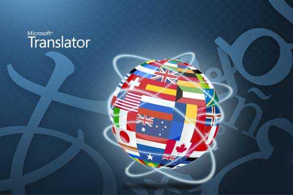 icona microsoft translator con mappamondo e bandiere al centro