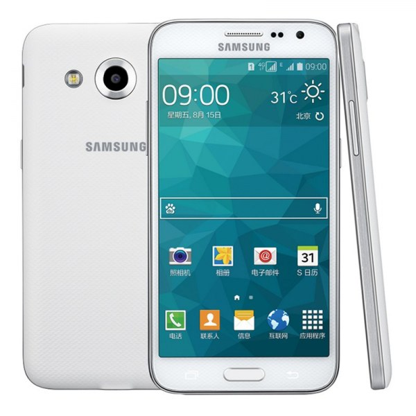 Samsung Galaxy J7 Smartphone Full Specification