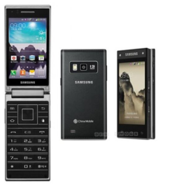 Samsung G9198 Smartphone Full Specification