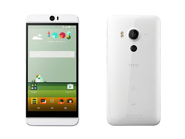 HTC Butterfly 3 Smartphone Full Specification