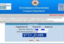 How to Get Vehicle Details Online By Giving Vehicle Number in Karnataka