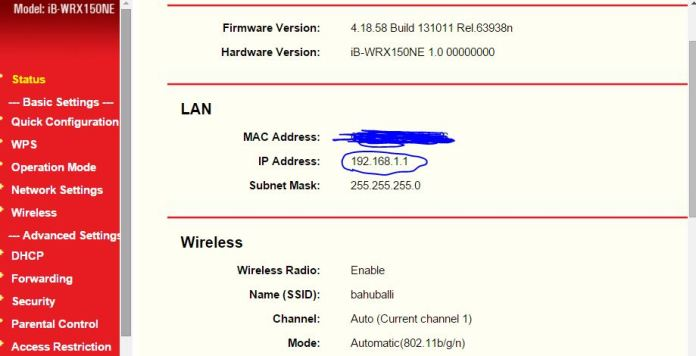 How to change Default Login IP address of Router