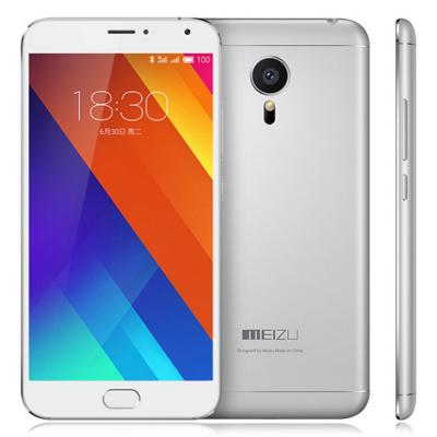 MEIZU MX5 Helio X10 Turbo Smartphone Full Specification