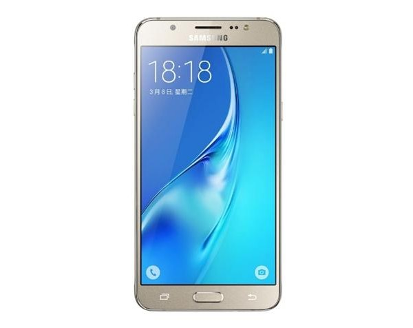 Samsung Galaxy J5 (2016) Smartphone Full Specification