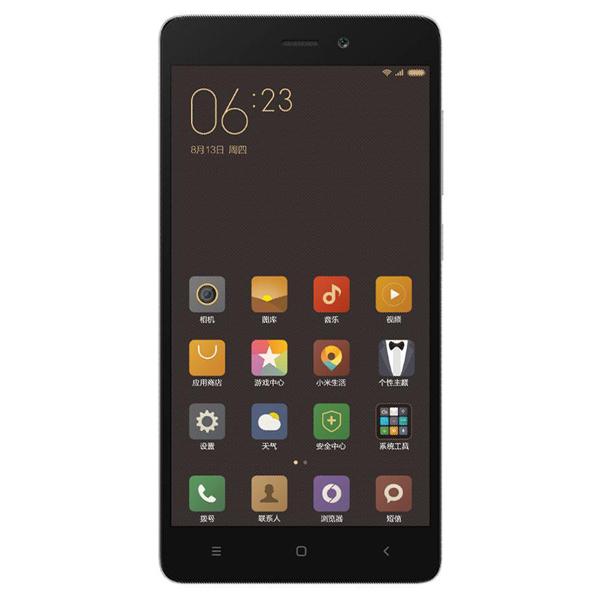 Xiaomi Redmi 3 Pro Smartphone Full Specification