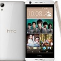 HTC Desire 628 Smartphone Full Specification