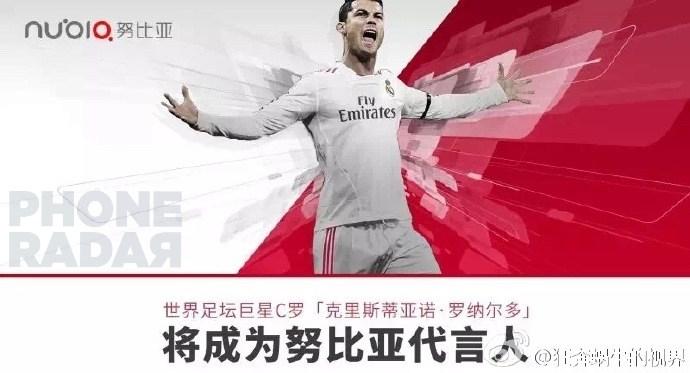 Nubia-Cristiano-Ronaldo-Global-Brand-Ambassador