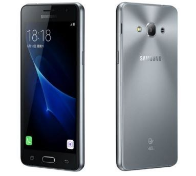 Samsung Galaxy J3 Pro Smartphone Full Specification