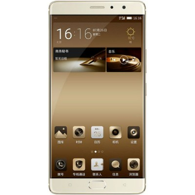 Gionee M6 Plus Smartphone Full Specification