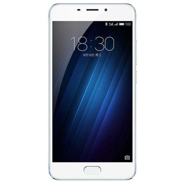 Meizu M3E Smartphone Full Specification