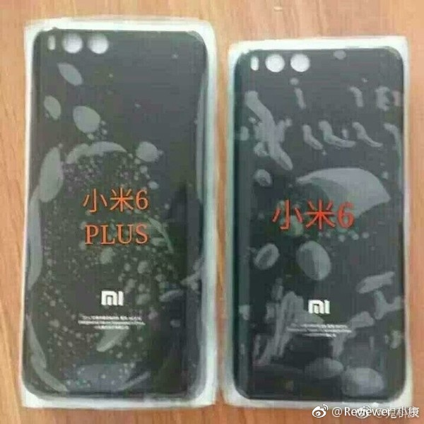 Xiaomi Mi 6 Plus Back Cover