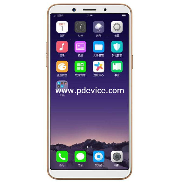 Oppo A73 Smartphone Full Specification
