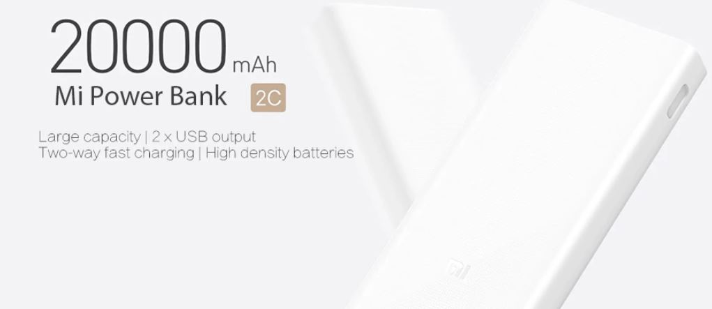 Xiaomi Power Bank 2C