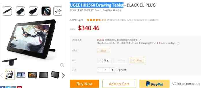 UGEE HK1560 Drawing Tablet $20 Coupon Code with Global Delivery Option