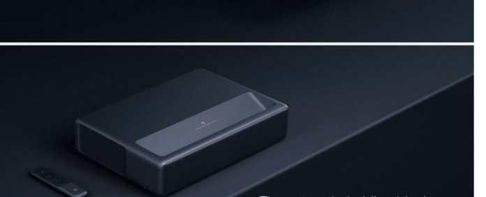 Xiaomi Mijia MJJGTYDS01FM 4K MIUI TV Laser Projector $50 Banggood Coupon