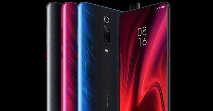 Xiaomi Mi 9T Pro with $220 promo code online, Snapdragon 855 Global Version