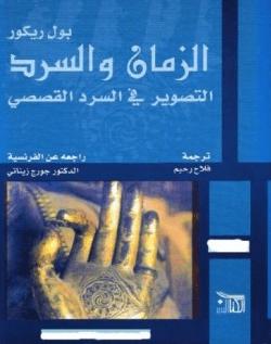 تحميل رواية كبرياء وتحامل pdf