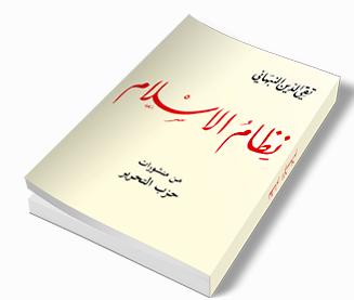 تحميل كتاب مفتاح سليمان الاصغر pdf