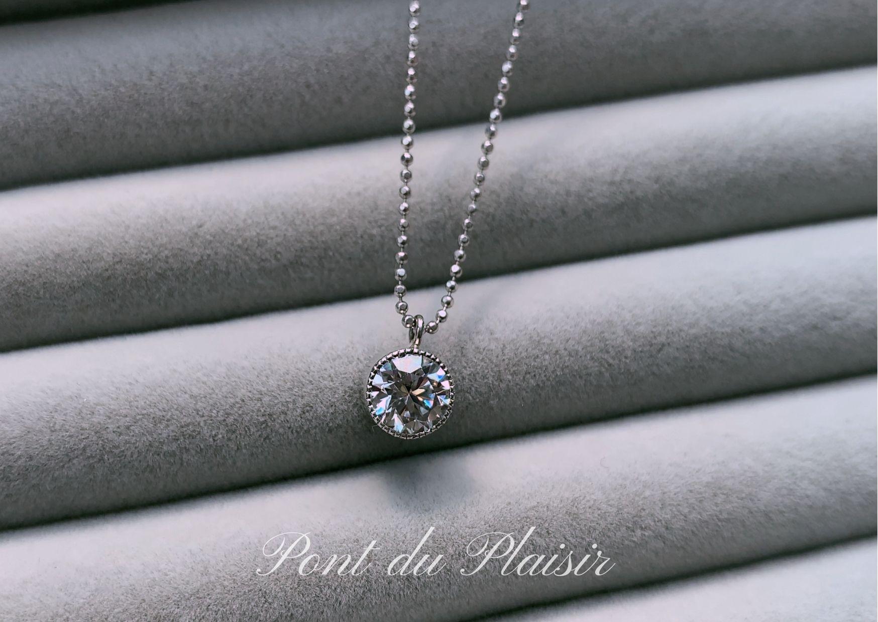 ミルグレインダイヤモンド一粒ペンダント