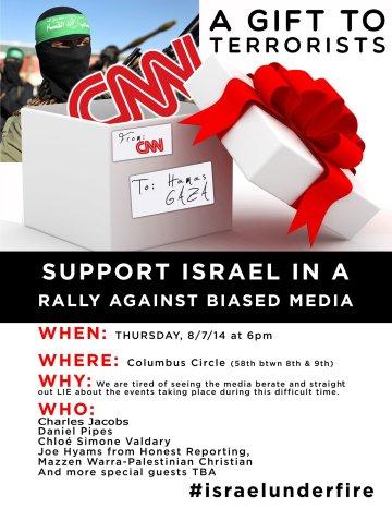 israel cnn rally flyer