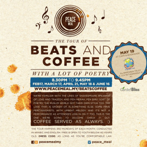 beats-&-coffee-dj