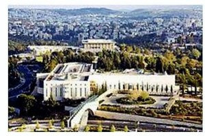 Israel's Supreme Court also sits as the High Court of Justice. In this capacity, it has original jurisdiction over civil rights cases filed by citizens against government entities such as administrative agencies.