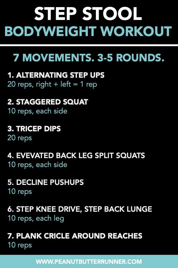 step stool bodyweight workout