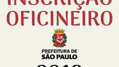 Photo of Inscrição de Oficineiro na Prefeitura de São Paulo – 2018