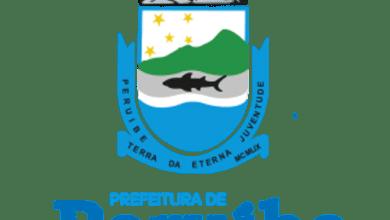 Photo of Concurso Público Educação: Peruíbe/SP – 2018