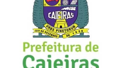 Photo of Concurso Público para Professores em Caieiras/SP – 2019