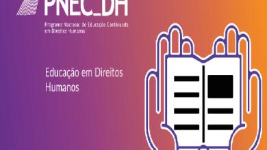 Photo of Curso EAD de Educação em Direitos Humanos recebe inscrições