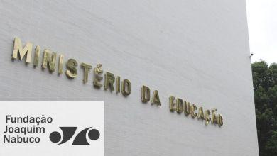 Foto de Fundaj / MEC anunciam inscrições para Especialização em Gestão Pública a distância