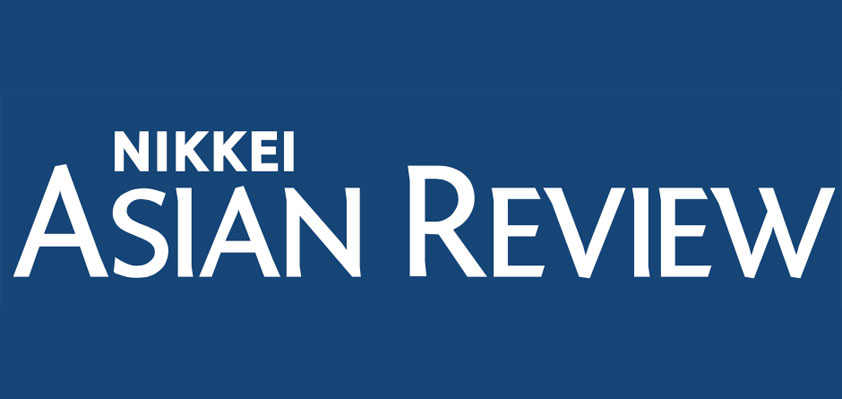 Nikkei Asian Review lying eyes